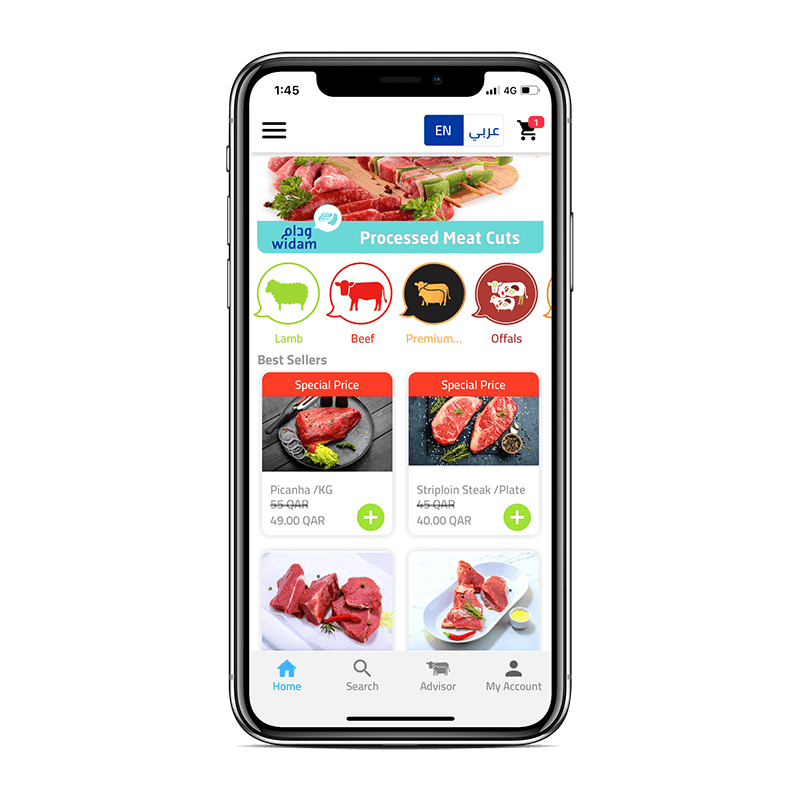 Mobile Commerce Project